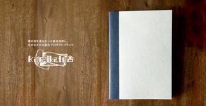 【協業事業】kamikatu舎