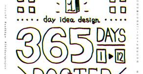 【今年も個展開催します】365日ポスター展