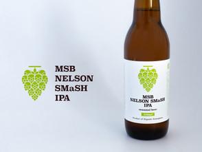 【お仕事情報】MSB NELSON SMaSH IPA