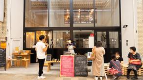 加古川寺家町商店街の風景 | 兵庫県加古川市