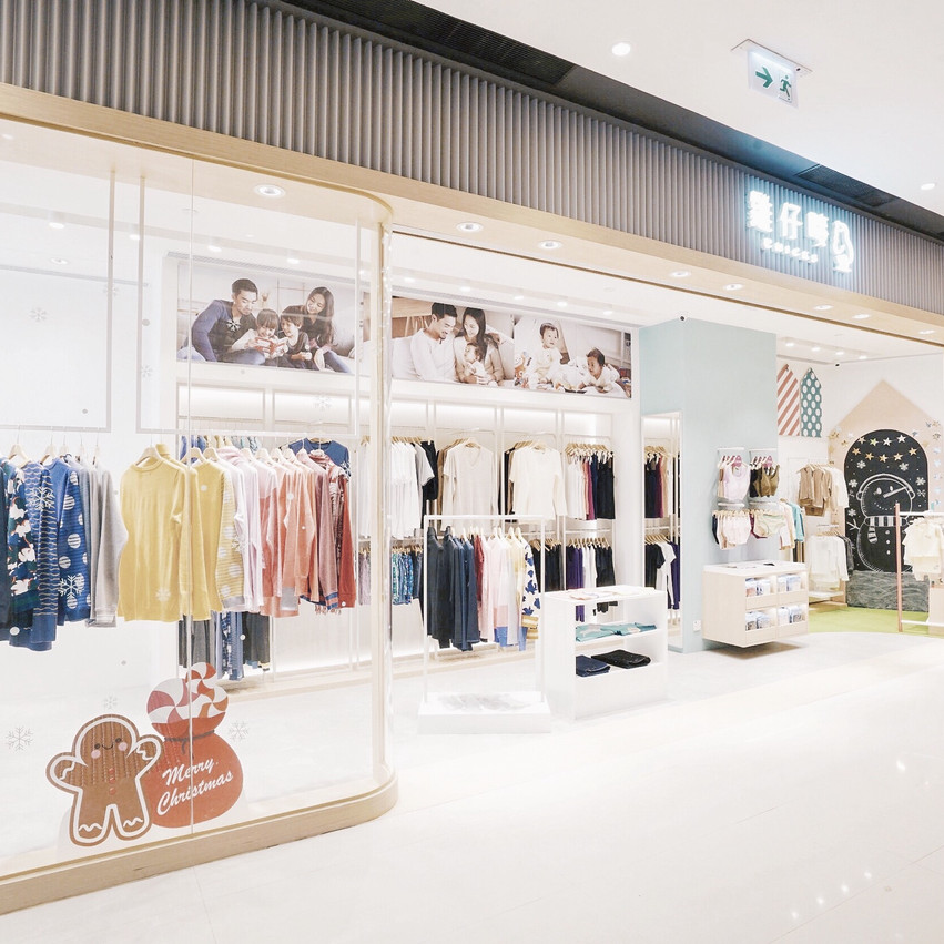 CHICKS 雞仔嘜 青衣城店 | AROUND the CORNER PRODUCTION & SPATIAL STYLING