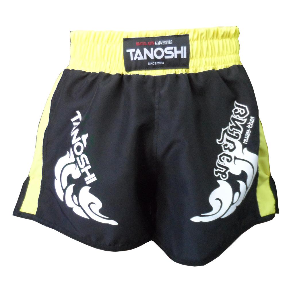 Shorts TRNG TANOSHI Amarelo - frente