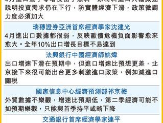 중국 내륙 수출입 한파, 다음 분기에 지속적인 하락세 예측 유럽위기 악화.