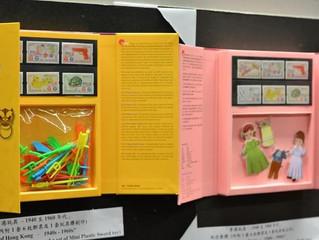 홍콩 추억의 장난감 우표 금일 출시