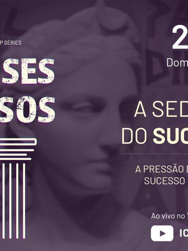 deusesfalsos_5_convite.png