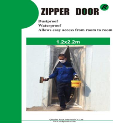 I shape zip door 1.2 M x 2.2 M x 100 Mic