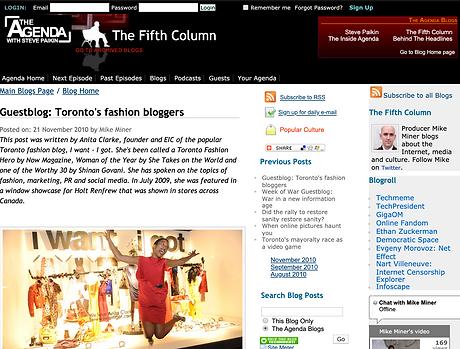 Screenshot of Guestblog: Toronto's Fashion Bloggers, The Fifth Column, TVO.org