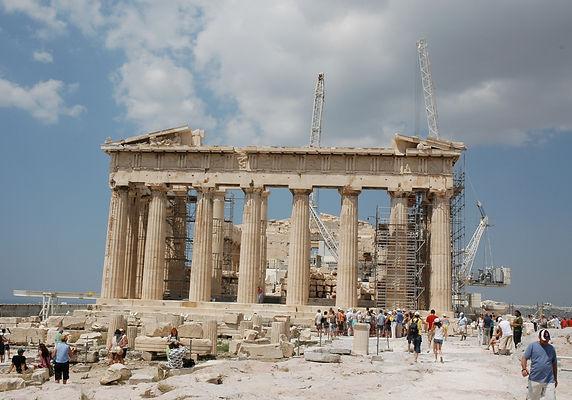 Medidas do Partenon