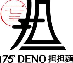 deno_logo1 [更新済み]