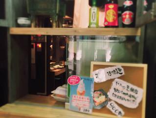 【札幌北口店】ソフトクリーム始めました!!