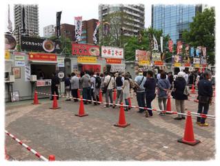 札幌ラーメンショー2016 第二幕 開幕!!