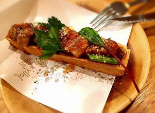コラボ企画《担担麺×キッシュ》