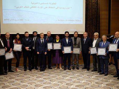 Россия и Ближний Восток. Международный круглый стол в Ливане.