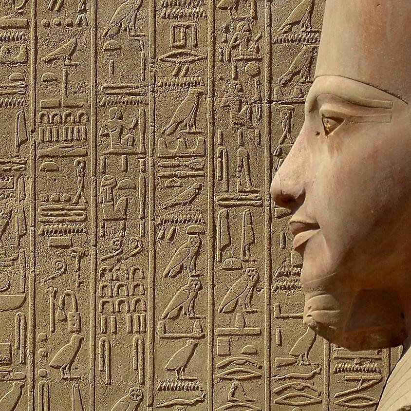 Египетский язык. Вводное занятие