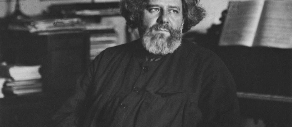 Художник и Поэт Максимилиан Волошин