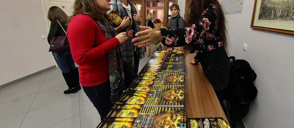 Наши издания в Санкт-Петербурге
