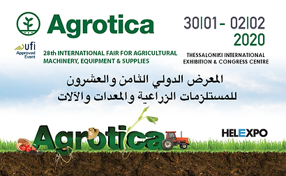 Agrotica 2020.png
