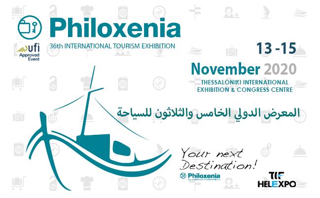 Philoxenia2020