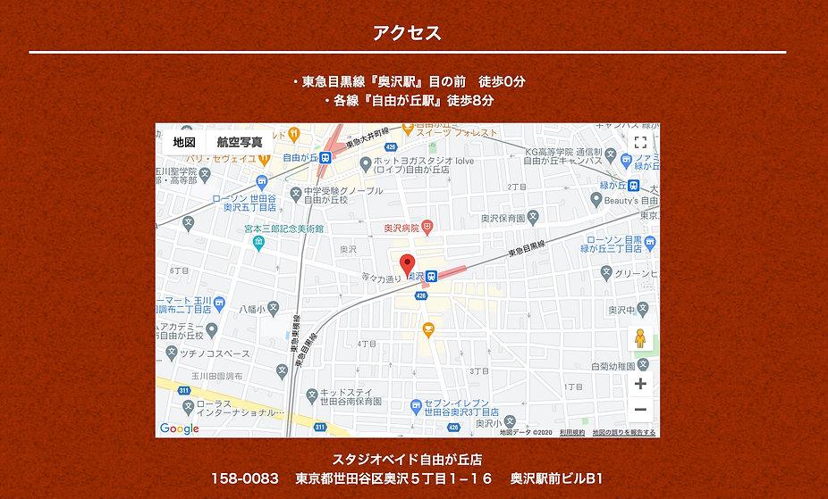 スクリーンショット 2020-10-15 13.59.30.jpg