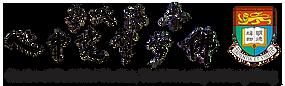 logo-hkucbs.png