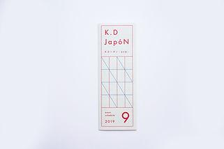 kd_0.jpg