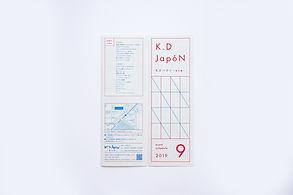 kd_1.jpg
