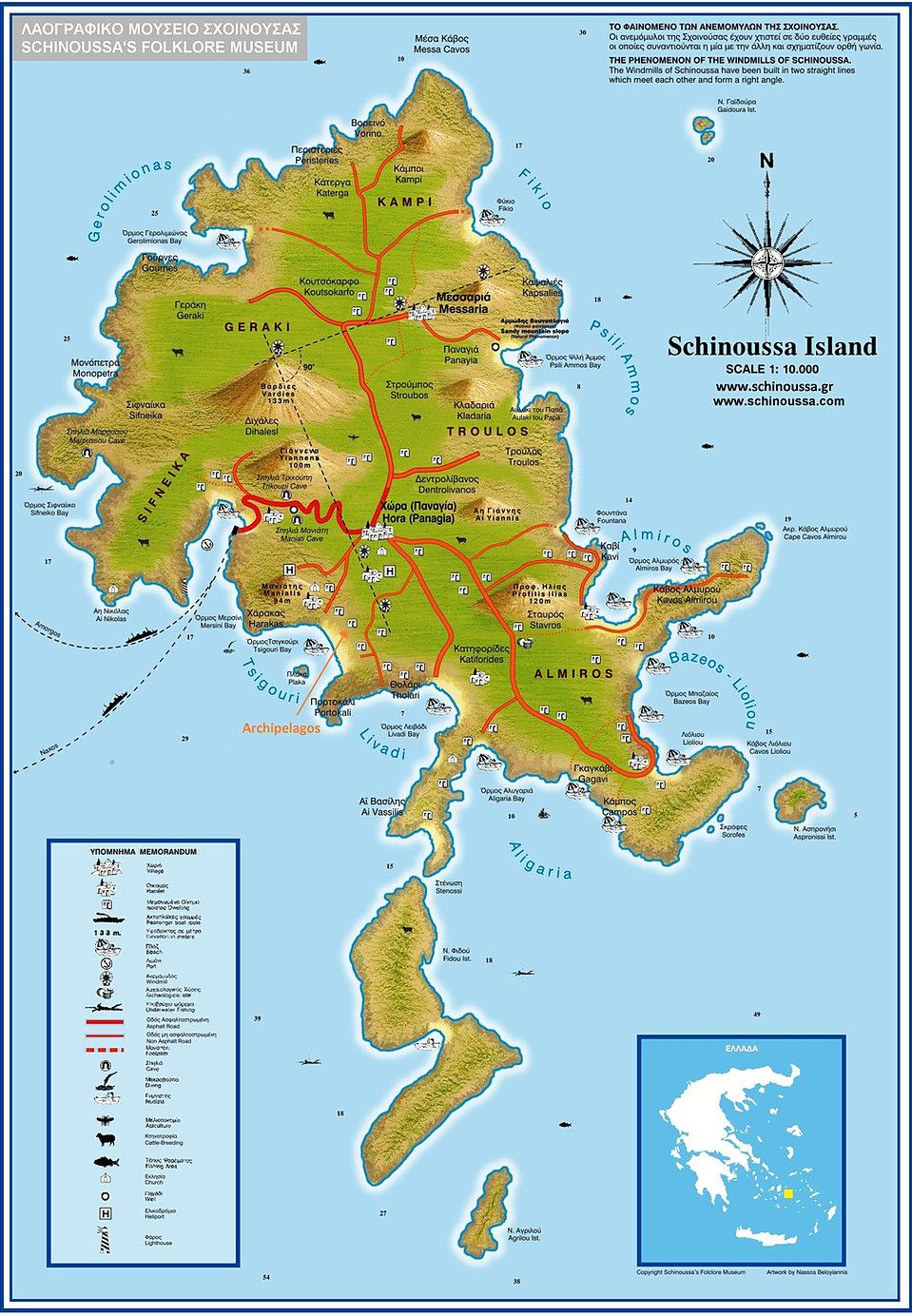 Schinoussa Island Map