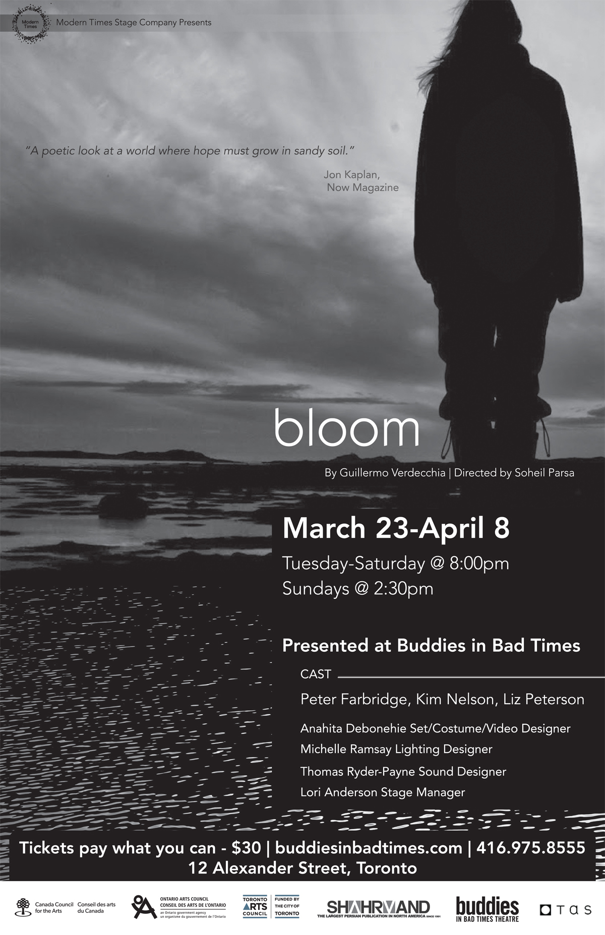 bloom-poster 11x17-FOR-REVIEW