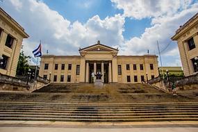 Examen de la Reforma a la Enseñanza Superior de 1962 a la luz del Manifiesto Liminar, o sobre el desmantelamiento de la autonomía universitaria en Cuba