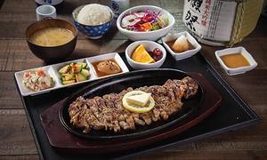 kamon-beef-wagyu-ribeye.png