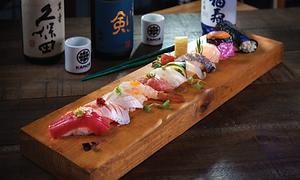 Image of kamon sushi