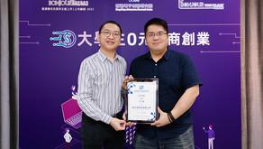 【委任消息】本會主席獲香港電子商務研究院委任為 - 青年事務委員會主席