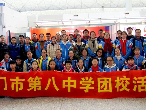 【學校活動】國內初中生參觀香港國際機場