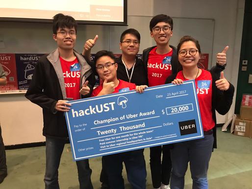 2017香港科技大學(HKUST)第四屆駭客松(HackUST) - 支持機構、導師及評審
