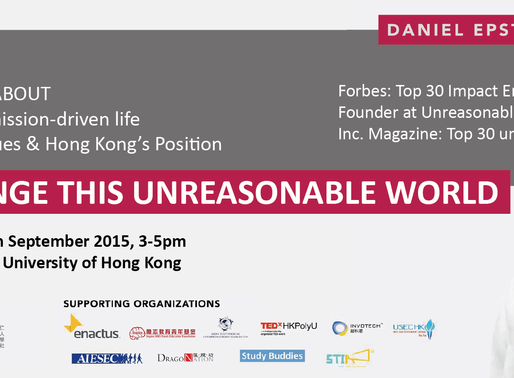 [Free Ticket] How to Change This Unreasonable World (Deadline: Sept 4 )