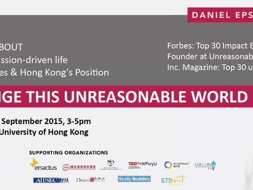 [Free Ticket] How to Change This Unreasonable World (Deadline: Sept 4 )