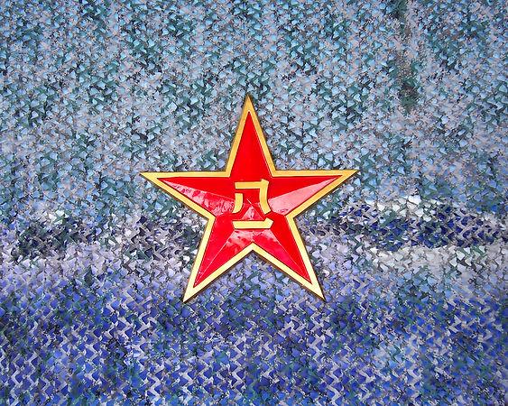 八一軍旗標誌 - InspireHK