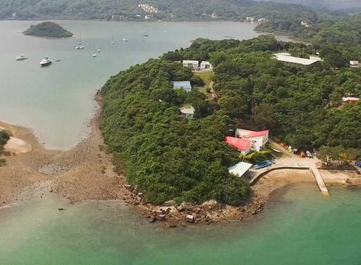 【暑期軍訓2020 - 滿額】香港4天軍訓營 - A團 (7月28至31日)
