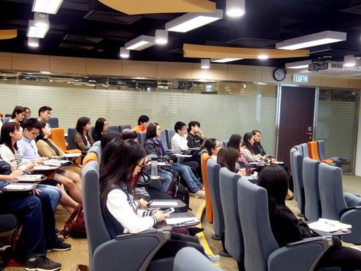 【Inspire Career Talk】踏入社會前最後的一課 - 如何發展您的職場求生術@HKU