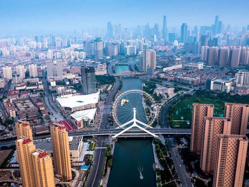 【實習機會】創新、創科、創業 - 香港青年天津高新區實習計劃2018