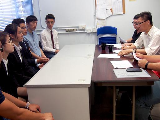 【申請人面試】香港大專生36天內地航空業實習計劃2018