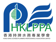 logoHKLPPA.png