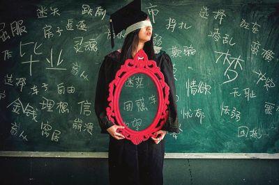 #002 事業困擾:即將畢業,應如何找合適自己的工作?
