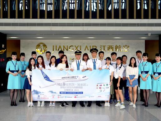 【圓滿完成】香港大專生36天內地航空業實習計劃2018
