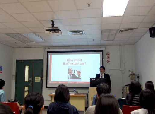 企業家思維工作坊 (Entrepreneurial Mindset Workshop) @HKU