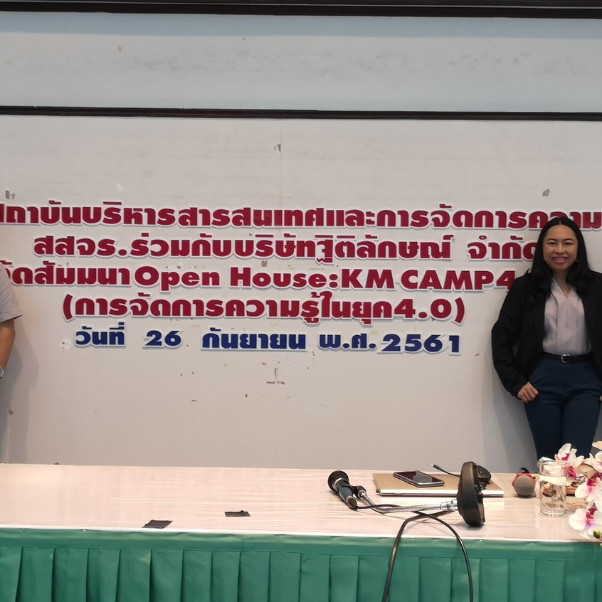KM Camp Open house_๑๘๐๙๒๘_0012