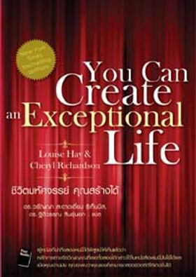 You Can Create an Exceptional Life.jpg