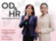 OD&HR Consulting Services.png