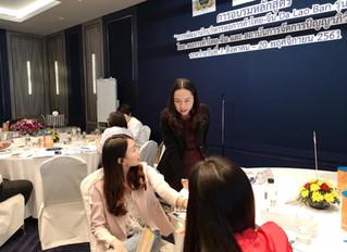 การพัฒนานักบริหารธุรกิจหอการค้า ไทย - จีน