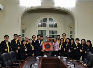 ภารกิจการเข้าพบท่านผู้แทนทูตสัมพันธ์ Mr.Phan Trong Thai และ คุณศร เลขาธิการสมาคมความสัมพันธ์ธุรกิจ เ